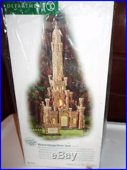 DEPT 56 CHRISTMAS IN THE CITY HISTORIC CHICAGO WATER TOWER NIB Still Sealed