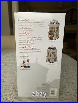 HTF Dept 56 Christmas In The City Harry Jacobs Jewelers NEW Limited Edition